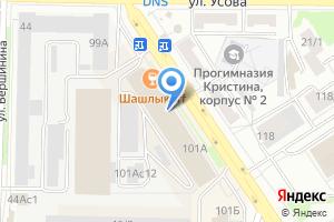 Компания «Формика» на карте