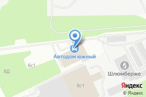 Компания «АВТОДОМ южный» на карте