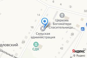 Компания «Администрация Подгорновского сельского поселения» на карте