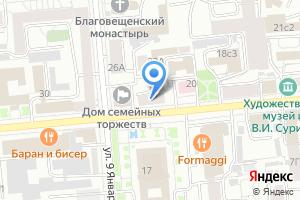 Компания «Кредитный Эксперт» на карте