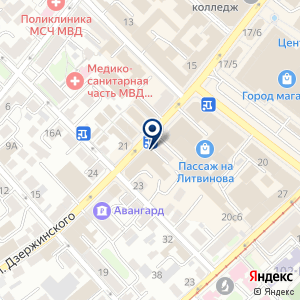 «ЗДЕСЬ» на карте