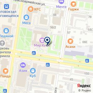 «Дворец культуры Федерации профсоюзов Амурской области» на карте