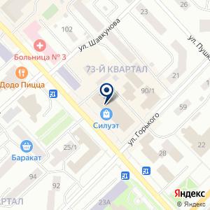 21d753b3e2d2 Мир футбола магазин спортивной одежды, обуви и атрибутики в Якутске ...