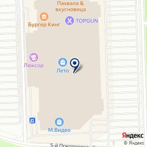 «Garmi» на карте