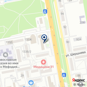 «Стройпрогресс31» на карте