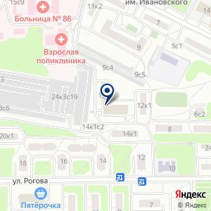 «Городской центр жилищных субсидий» на карте