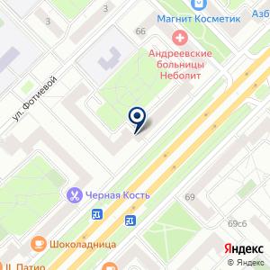 «Андреевские больницы «НЕБОЛИТ»  на Ленинском» на карте