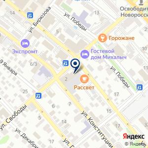 "«""Центр независимой экспертизы и оценки"" (ЦНЭиО)» на карте"