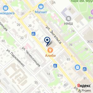 «Капоэйра Новороссийск» на карте