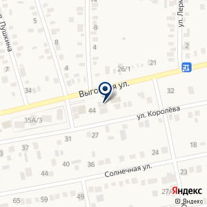 «Автомойка» на карте