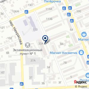 «София» на карте