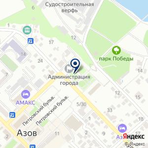 «Администрация г. Азова» на карте