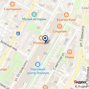 «Сочинская городская экспертно-исследовательская лаборатория» на карте