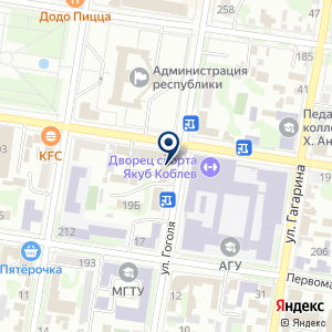 «Бизнес план Адыгея» на карте