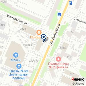 «Поморская коллегия адвокатов» на карте