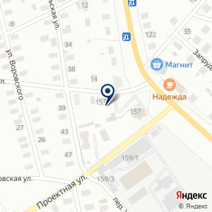 «Киров Эко Плюс» на карте