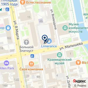Moloko, магазин детской одежды в Екатеринбурге - адрес ...
