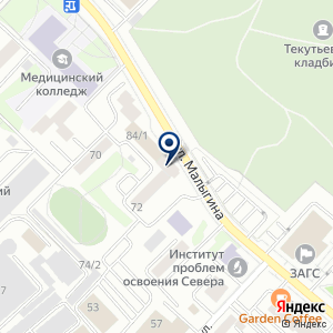 «Чемодан-Тур» на карте