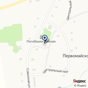 «Первомайский сельский дом культуры» на карте