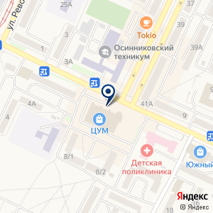 «Магазин косметики и парфюмерии» на карте