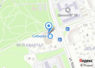 Компания «Водопровод» на карте