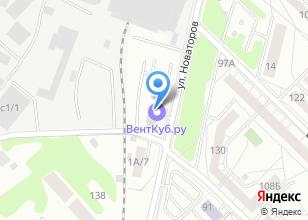 Компания «ВентКуб.ру» на карте