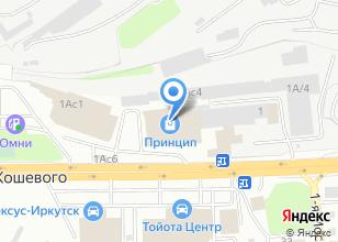 Компания «Бригантина-сантехника сеть магазинов» на карте