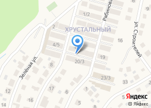 Компания «Строящийся жилой дом по ул. Хрустальный микрорайон (Хрустальный)» на карте