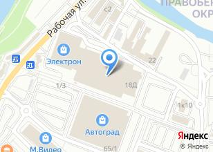 Компания «Электриум» на карте