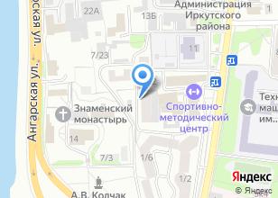 Компания «ИркСвет» на карте