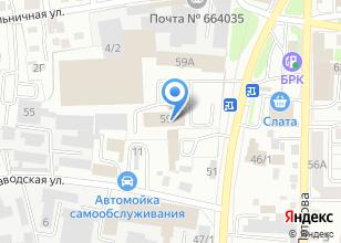 Компания «БайкалСервисГрупп» на карте