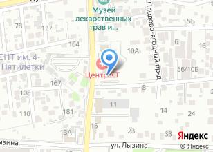 Компания «ХОНЕВЕЛЛ» на карте