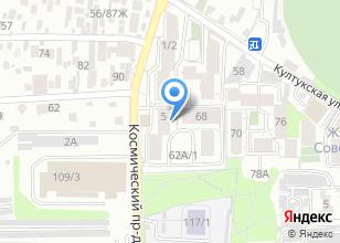 Компания «Армастек-Байкал» на карте