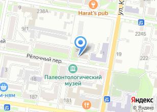 Компания «Управление социальной защиты населения по г. Благовещенску и Благовещенскому району» на карте