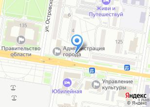 Компания «Отдел ведения информационной системы обеспечения градостроительной деятельности» на карте