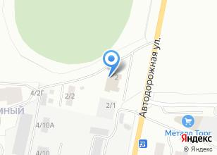 Компания «Унитек» на карте