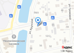 Компания «Рослесинфорг ФГУП» на карте