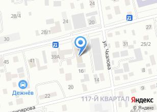 Компания «РСУ-11» на карте