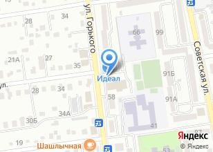 Компания «АРС» на карте