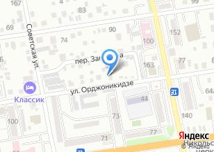 Компания «Vip Version» на карте