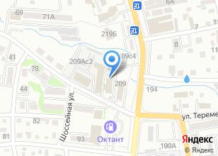 Компания «Toyama-Motors» на карте