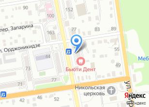 Компания «Азия-моторс» на карте