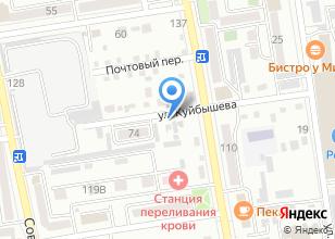 Компания «AVTOKUB» на карте