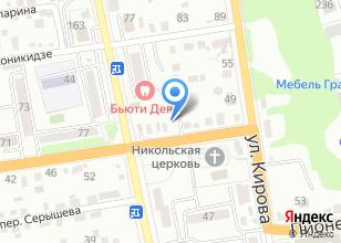 Компания «АвтоДепо» на карте