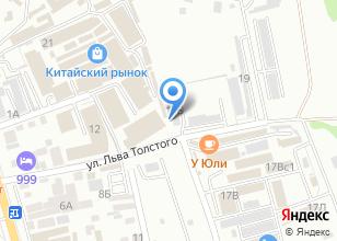 Компания «СЛАВИЧ» на карте