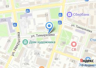 Компания «FANATLODGISTIC» на карте