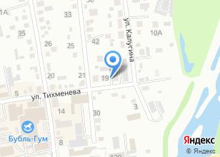 Компания «Автомалярная мастерская» на карте