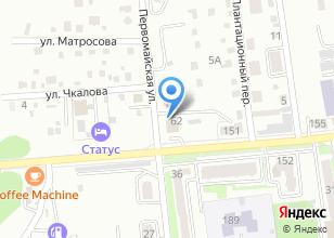 Компания «Штормавто-Pole Position» на карте
