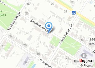 Компания «Отделение почтовой связи №4» на карте