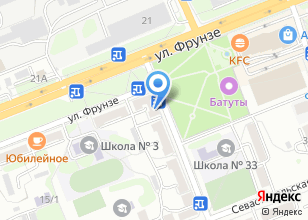Компания «Отделение почтовой связи №6» на карте